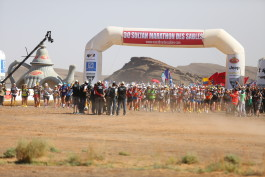 JC S0148 265x177 30th Marathon Des Sables 2015